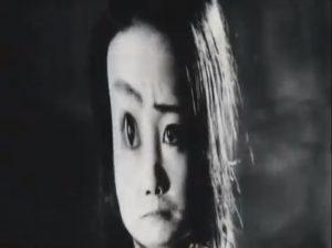 A Page of Madness. 1926. Kinugasa.
