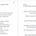 BibleGateway-parallel