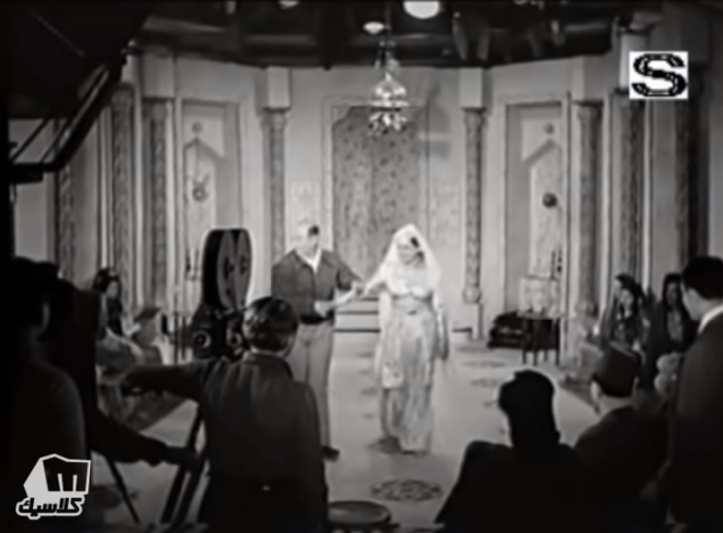 The Lady's Puppet. 1946. Sameh.