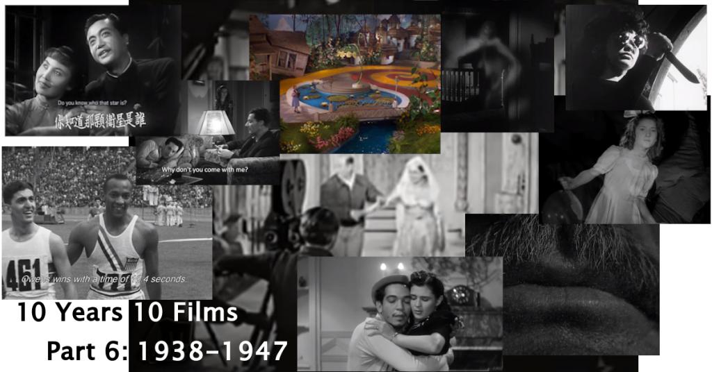 World cinema 1938-1947